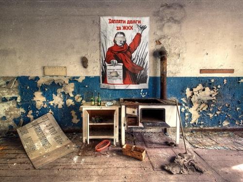 Советские плакаты на современный лад.