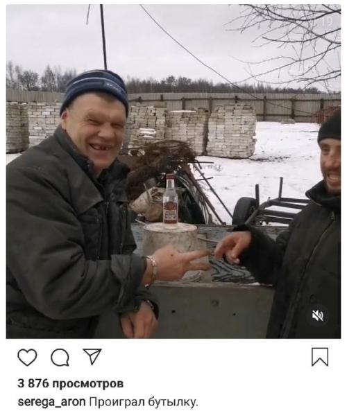 Деревенский инстаграм