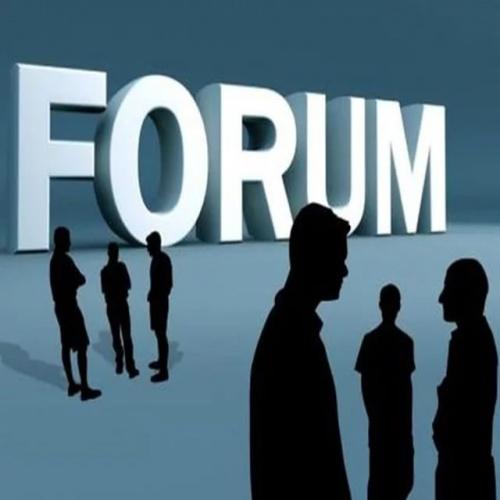 Форумное