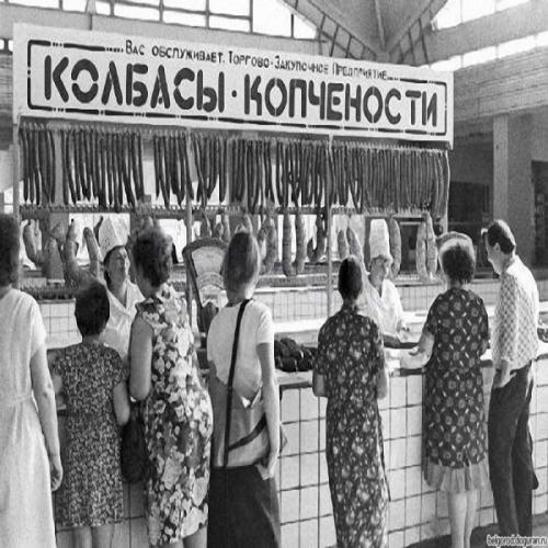 СССР продукты, которые мы потеряли