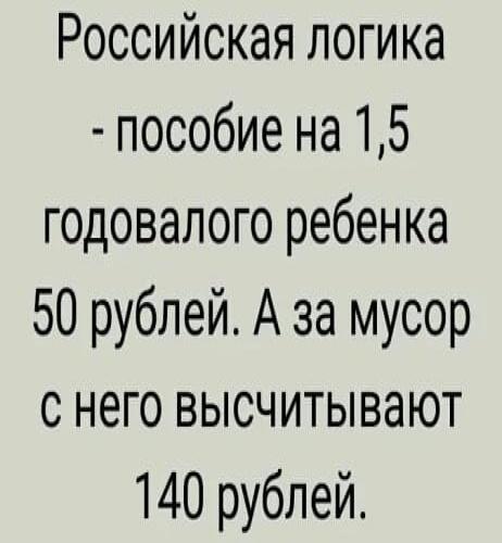 Россия - щедрая душа