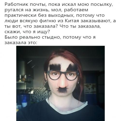 Проблемы Почты России
